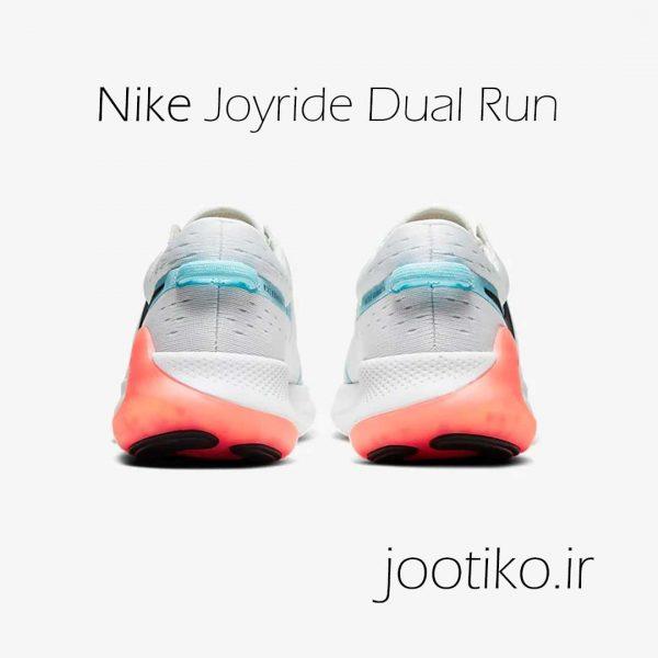 نایک جوی راید دوئل زنانه Nike Joyride Dual Run