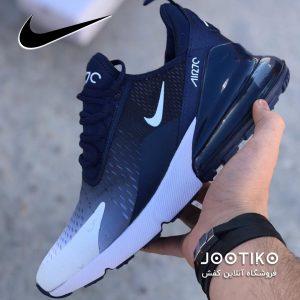 کفش مردانه نایک ایرمکس ۲۷۰ Nike Air Max سرمه ای