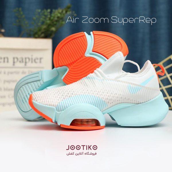 نایک ایر زوم سوپر رپ Air Zoom SuperRep