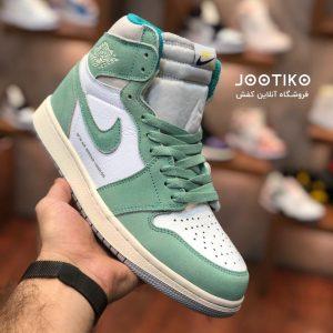 Jordan 1 Retro High Turbo Green